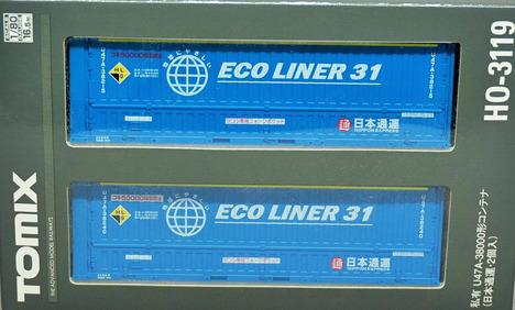 J私有47A-38000形 コンテナ(日本通運2個入り)