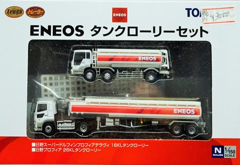 Nゲージ用 ENEOS タンクローリーセット