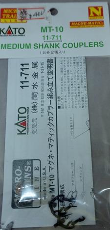 マグネ・マティックカプラー MT-10