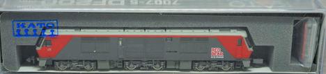 DF200 200