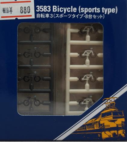 自転車3(スポーツタイプ;(8台セット)