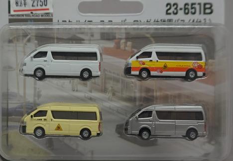 トヨタ ハイエース スーパーロング 幼稚園バス 4台入り