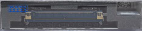 特製品 EF65 536 関水金属保存機
