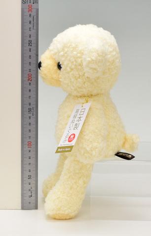 クマのぬいぐるみ フカフカMクリーム29cm レッドセーター
