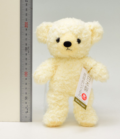 クマのぬいぐるみ フカフカSクリーム21cm グレーセーター