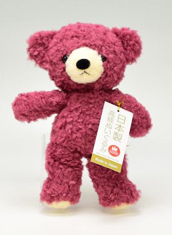 クマのぬいぐるみ フカフカSマルサラ21cm(日本製)