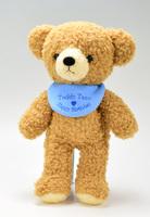 名入れ 刺しゅう 贈り物、記念日に クマのフカフカM・名入れ付・ビブ