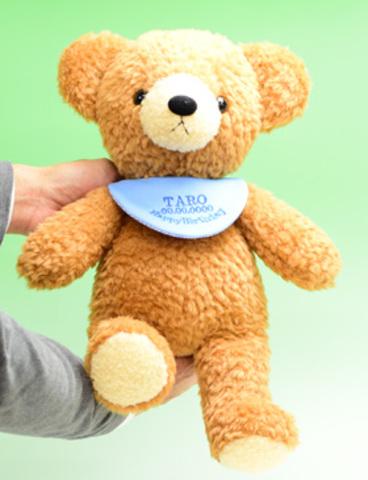 名入れ 刺しゅう 贈り物、記念日に クマのフカフカL・ビブ