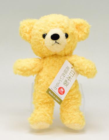 クマのぬいぐるみ フカフカSヤマブキ21cm(日本製)