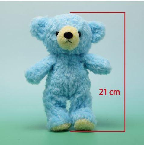 クマのぬいぐるみフカフカSアクア21cm(日本製)