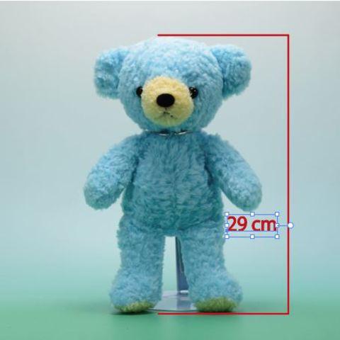 クマのぬいぐるみ フカフカM アクア29cm(日本製)