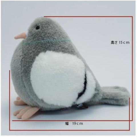 小峰玩具デザイン・ドバト 19cm W