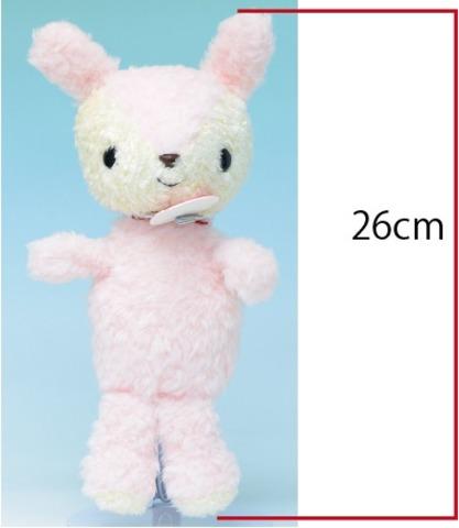 ハッピーエブリデー・ウサギのいちご 日本製