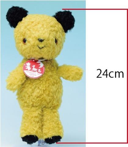 ハッピーエブリデー・クマのきなこ日本製