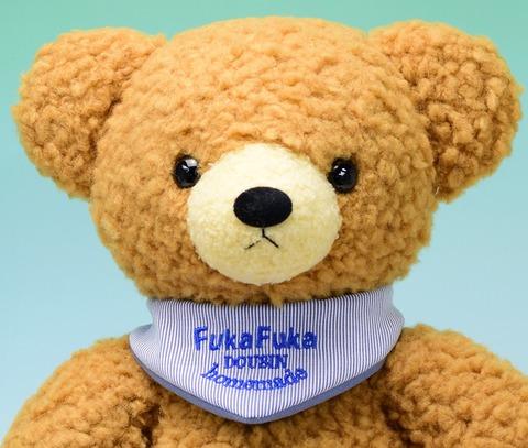 手作り クマのフカフカLブラウン40cm青ストライプバンダナ
