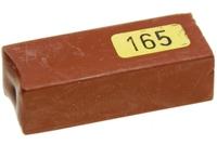 ハードワックス L165 リペア補修材