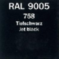 ペイントボックス用チップ J758 リペア補修材