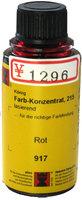 濃縮インク R917 リペア補修材