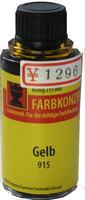 濃縮インク Y915 リペア補修材