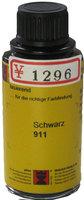 濃縮インク B911 リペア補修材