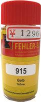 フェラーエックス Y915 リペア補修材