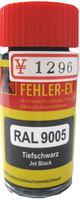 フェラーエックス B9005 リペア補修材