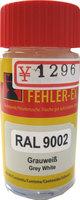 フェラーエックス G752 リペア補修材