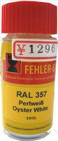 フェラーエックス C357 リペア補修材