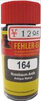 フェラーエックス A164 リペア補修材