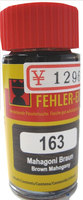 フェラーエックス B163 リペア補修材