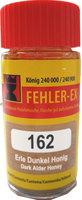 フェラーエックス D162 リペア補修材