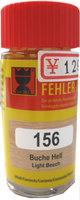 フェラーエックス N156 リペア補修材
