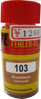 フェラーエックス C103 リペア補修材