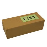 ハードワックスF153 リペア補修材