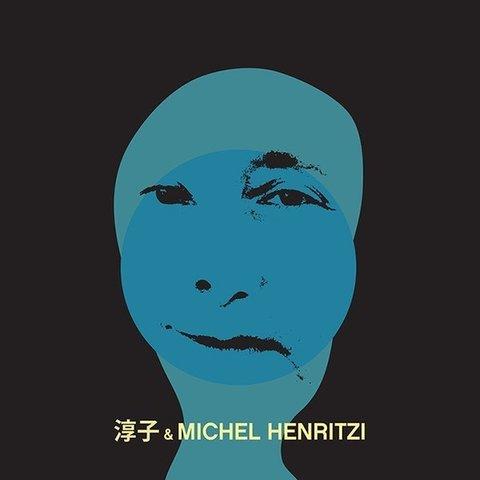 Junko & Michel Henritzi/Behind The Door(アメリカ盤CD)