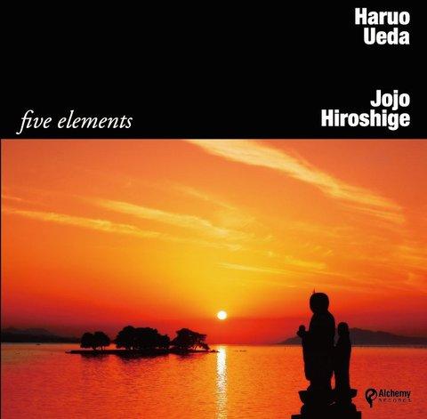 ハルヲ ウエダ + JOJO広重 / five elements