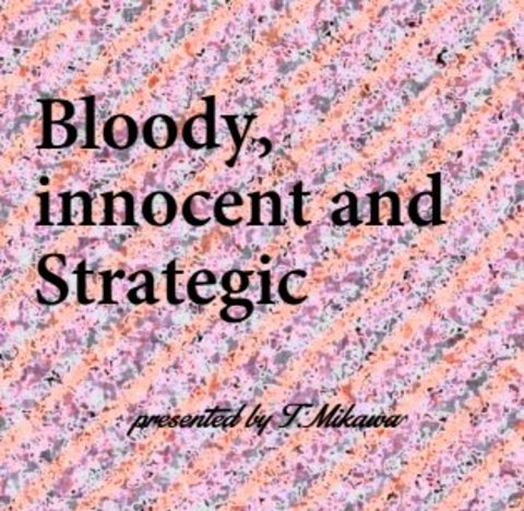 T.美川 / Bloody、 innocent and Strategic