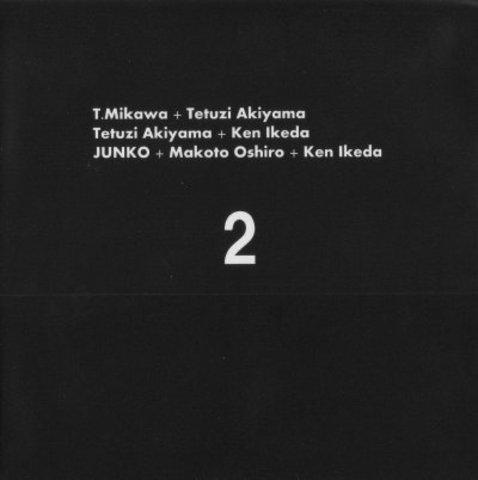 T.美川+秋山徹次、秋山徹次+池田ケン、JUNKO+大城真+池田ケン/Multiple Tap Disk 2(CD)