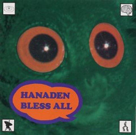 花電車/HANADEN BLESS ALL(2CD)