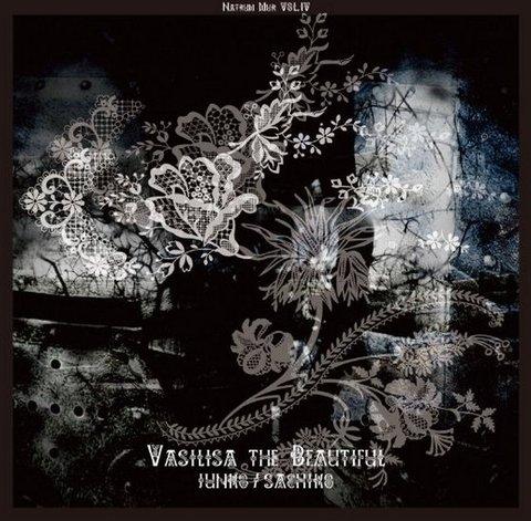 Junko-Sachiko/Vasilisa the Beautiful