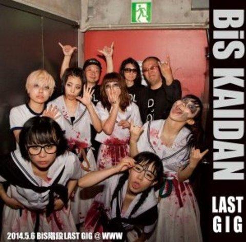 BiS階段/BiS階段 LAST GIG 2014.5.6.(2CD)