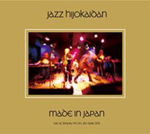 JAZZ非常階段/Made In Japan ~ live at Shinjuku Pit Inn 9 April, 2012