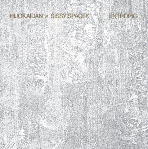 Sissy Spacek & 非常階段/エントロピック (CD・日本盤)