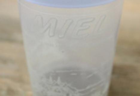 ミエルカップ (小) 250g用