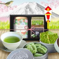 茶和家 贅沢チョコ2種 と 濃い茶100g缶 ギフト 送料無料