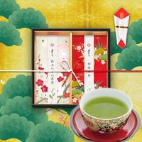 初摘み八十八夜茶ギフト【100g2枚】送料無料