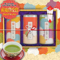 茶和家 受賞掛川茶ギフト (初摘み茶200g+特上八十八夜茶200g+八十八夜茶200g)