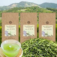 沢山作りすぎちゃったので おすそ分け 一番茶の芽茎茶100g×3本 さらに今だけお試し100g増量!なななんと合計400g でさらに 送料無料!