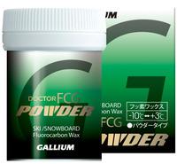ドクターFCG POWDER (20g)