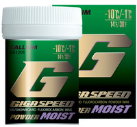 GIGA SPEED POWDER MOIST (30g)